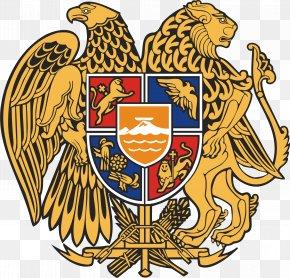 Usa Gerb - United Armenia Kingdom Of Armenia Coat Of Arms Of Armenia PNG
