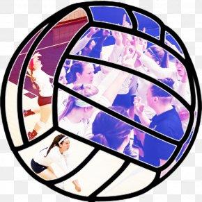 Volleyball - Suffolk University 2012 Summer Paralympics Volleyball Sport TeachersPayTeachers PNG