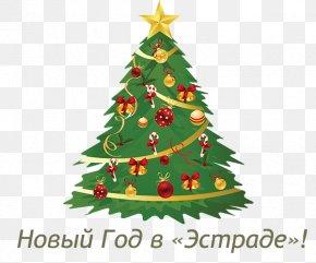 Santa Claus - Candy Cane Santa Claus Borders And Frames Christmas Tree PNG