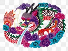 Chinese Style Traditional Paper-cut Pattern Sprinkler Dragon - Budaya Tionghoa Papercutting Chinese Paper Cutting Chinese Dragon PNG