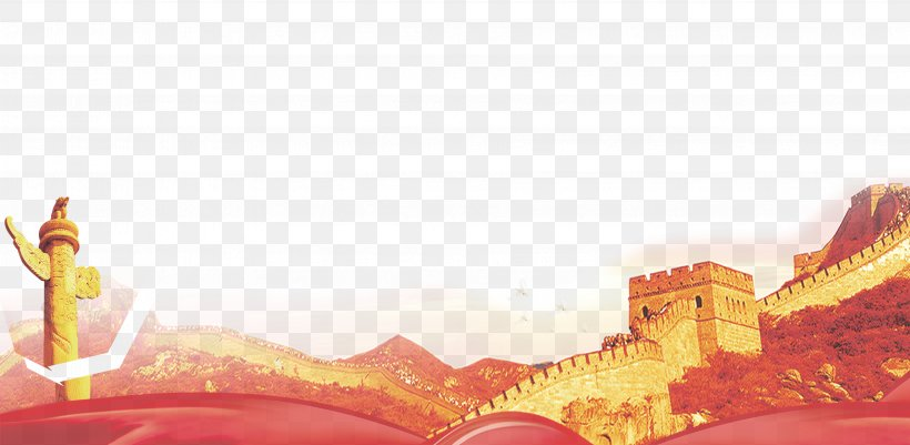 Great Wall Of China Tiananmen 19th National Congress Of The Communist Party Of China Anniversary Of The Founding Of The Communist Party Of China Flag Of China, PNG, 3616x1772px, Great Wall Of China, China, Communist Party Of China, Flag Of China, Huabiao Download Free