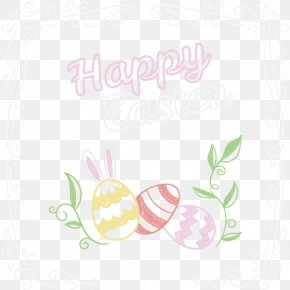Easter Decoration - Easter Egg Clip Art PNG