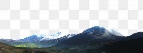 Mountain - Mount Scenery Mountain Icon PNG