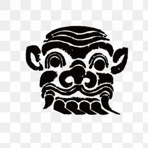 Black Pattern,monkey - Motif Graphic Design Clip Art PNG