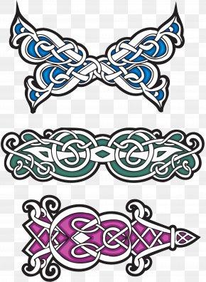 Elements - Vignette Graphic Design Clip Art PNG