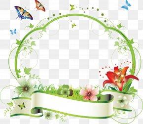 Summer Fresh Plant Vector Border - Flower Picture Frame Floral Design Clip Art PNG