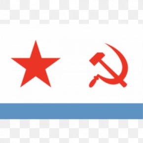 Soviet Union - Flag Of The Soviet Union Republics Of The Soviet Union Hammer And Sickle Communist Party Of The Soviet Union PNG