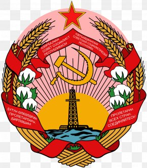 Soviet Union - Azerbaijan Soviet Socialist Republic Republics Of The Soviet Union Coat Of Arms PNG