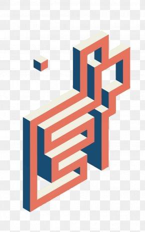 Vector 3D Lines - Line 3D Computer Graphics PNG