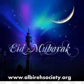 Eid - Eid Al-Fitr Eid Mubarak Eid Al-Adha Ramadan PNG