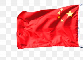 Flying The Chinese Flag Five Star Red Flag - Flag Of China Download National Day Of The Peoples Republic Of China PNG