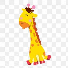 Giraffe - Northern Giraffe Download Clip Art PNG