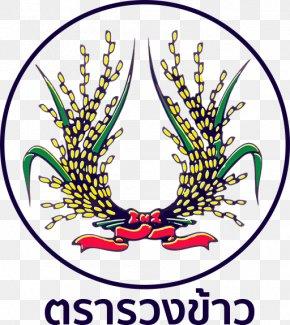 Rice - Logo Trademark Rice Wheat PNG