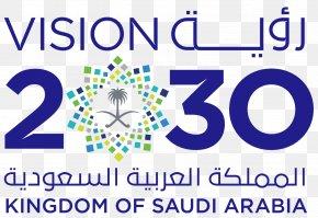 Saudi Vision 2030 - Saudi Vision 2030 Crown Prince Of Saudi Arabia Business King Abdulaziz City For Science And Technology PNG