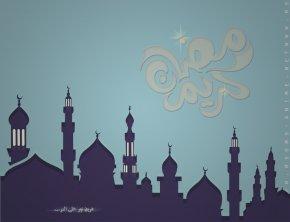 Islamic - United States Jama Masjid, Delhi Mosque Eid Al-Fitr Islam PNG