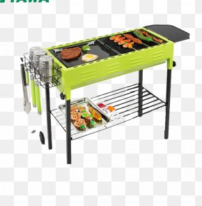 We Are Green Barbecue Grill - Barbecue Furnace Yakiniku Charcoal Kebab PNG
