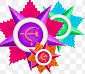 The National Emblem Of The Hand - Art Designer PNG