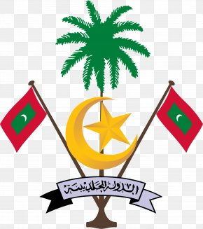 National Emblem - Emblem Of Maldives National Emblem Flag Of The Maldives Coat Of Arms Gaumii Salaam PNG