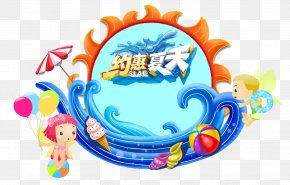 Cool Cool Summer - Cartoon Poster Illustration PNG
