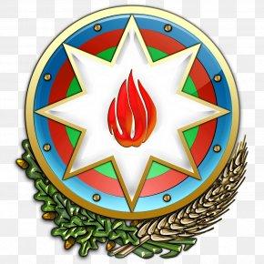 Azerbaycan - National Emblem Of Azerbaijan Coat Of Arms Of Armenia Flag Of Azerbaijan PNG