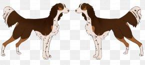 Rare Breed Dog - Dog Breed Animal Clip Art PNG