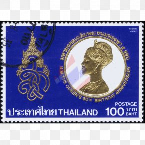60th Birthday - Thailand Postage Stamps Sports Fashion Birthday PNG