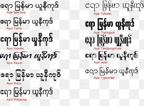 Font Layout - Burma Zawgyi Font Handwriting Web Typography Open-source Unicode Typefaces PNG