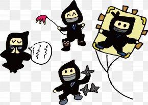 Vector Ninja - Euclidean Vector Ninja Clip Art PNG