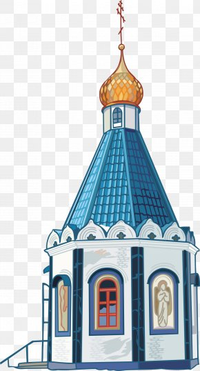Castle - Cathedral Of Christ The Saviour Temple Church Clip Art PNG
