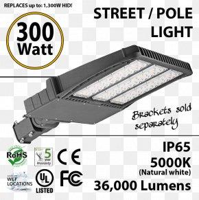 Light - Automotive Lighting LED Street Light PNG