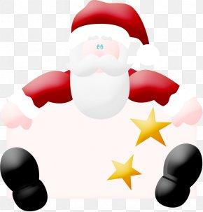 Santa Claus - Santa Claus Christmas Day Ded Moroz Clip Art Illustration PNG