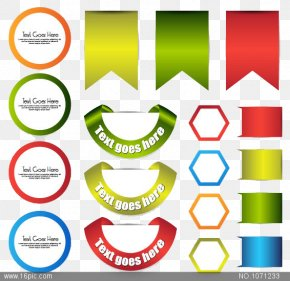 Hand-painted - Euclidean Vector Label Download PNG