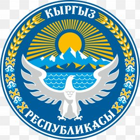 Decal - Issyk-Kul Epic Of Manas Osh Emblem Of Kyrgyzstan Coat Of Arms PNG