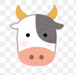 Cow - Baka Beef Imoni Calf Bovine Spongiform Encephalopathy PNG
