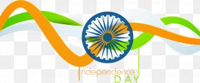 Vector Indian Independence Day And Falun - Indian Independence Day August 15 Birthday Cake PNG
