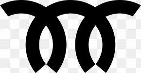 Line - Line Angle White Logo Clip Art PNG