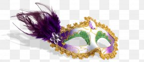 Mask - Mask Stock Photography Mardi Gras Alamy PNG