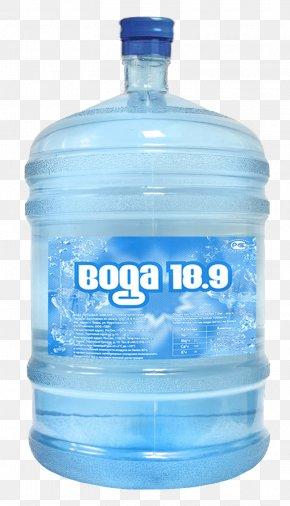 Water Bottle Image - Water Bottle PNG