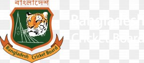 Cricket - Bangladesh National Cricket Team Pakistan National Cricket Team Cricket World Cup Australia National Cricket Team ICC Champions Trophy PNG