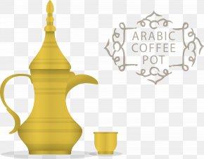 Cross Arabia Coffee Pot - Arabic Coffee Coffeemaker Crock PNG