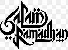 Ramadhan - Ramadan Muslim Greeting Eid Al-Fitr Fasting In Islam PNG