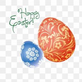 Easter Egg Color Vector Material - Easter Egg Pattern PNG