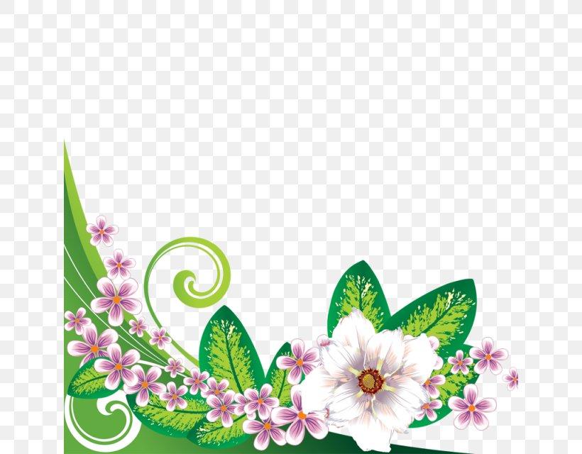 Floral Design Flower Image, PNG, 640x640px, Watercolor, Cartoon, Flower, Frame, Heart Download Free