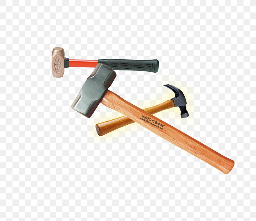Hammer Download Tool Computer File, PNG, 709x709px, Hammer, Gratis, Hardware, Labor, Tool Download Free