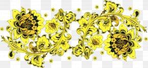 Metal Flower - Floral Flower Background PNG