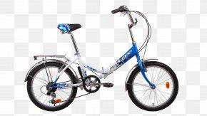Spring Forward - Folding Bicycle Mountain Bike Cycling Shimano PNG