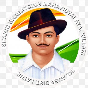Bhagat Singh - Bhagat Singh Martyrs' Day (in India) Shaheed Why I Am An Atheist 23 March PNG