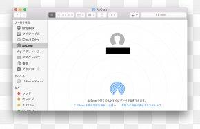 Macbook - MacBook Air Mac Book Pro Mac Mini PNG