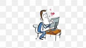 Computer Love - Computer Download Gratis PNG