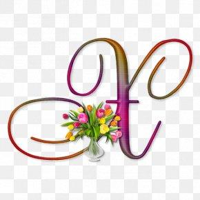 Calligraphy Clip Art Transparent - Cut Flowers Alphabet Clip Art Letter PNG